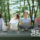 """""""Camping Club"""" PD Responds To Questions About Extending The Show Due To Popularity"""