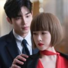 """Kim Jae Young And Kim Sun Ah Have Trouble Being Honest About Their Feelings In """"Secret Boutique"""""""