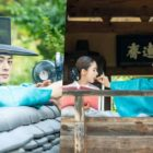 "ASTRO's Cha Eun Woo And Shin Se Kyung Try To Cool Off From The Heat Of Their Romance In ""Rookie Historian Goo Hae Ryung"""
