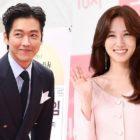 Namgoong Min Confirmed For New Baseball Drama With Park Eun Bin