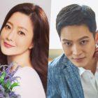 Kim Hee Sun May Be Starring Opposite Joo Won In New Drama
