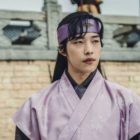 Woo Do Hwan Talks About Taking On His 1st Historical Drama