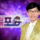 Watch: Yoo Jae Suk Thrills The Crowd With His Transformation Into A Trot Singer
