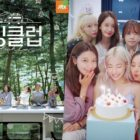 """""""Camping Club"""" Directors Share Hopes To Have 2nd Season And Work With Girls' Generation"""