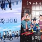 """Welcome 2 Life"" Maintains No. 1 Streak, ""Flower Crew: Joseon Marriage Agency"" Leads Cable Dramas"
