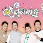 """Hello Counselor"" Releases Official Statement About A Second Season"
