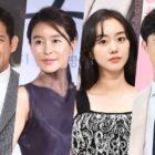 Oh Ji Ho, Ye Ji Won, And Park Se Wan Join Kwak Dong Yeon For Upcoming Weekend Drama