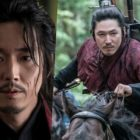 "Jang Hyuk Charges Towards A New World In First Glimpse For ""My Country"""