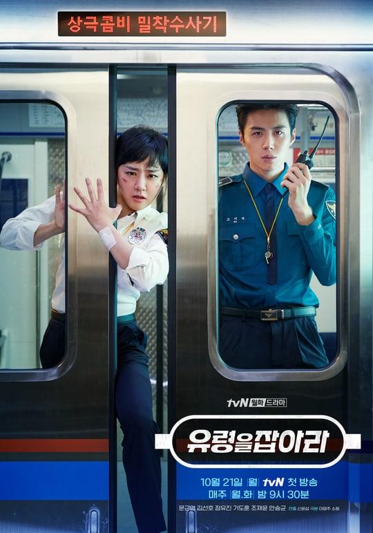 Moon-Geun-Young-Kim-Seon-Ho-2.jpg