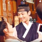 "Watch: Kim Min Jae And Gong Seung Yeon Keep Laughing During Romantic Scenes In ""Flower Crew: Joseon Marriage Agency"""