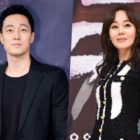 Update: So Ji Sub And Kim Yoon Jin To Lead New Thriller Film