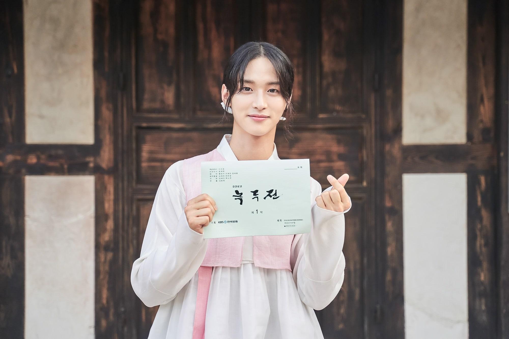 Jang-Dong-Yoon4.jpg