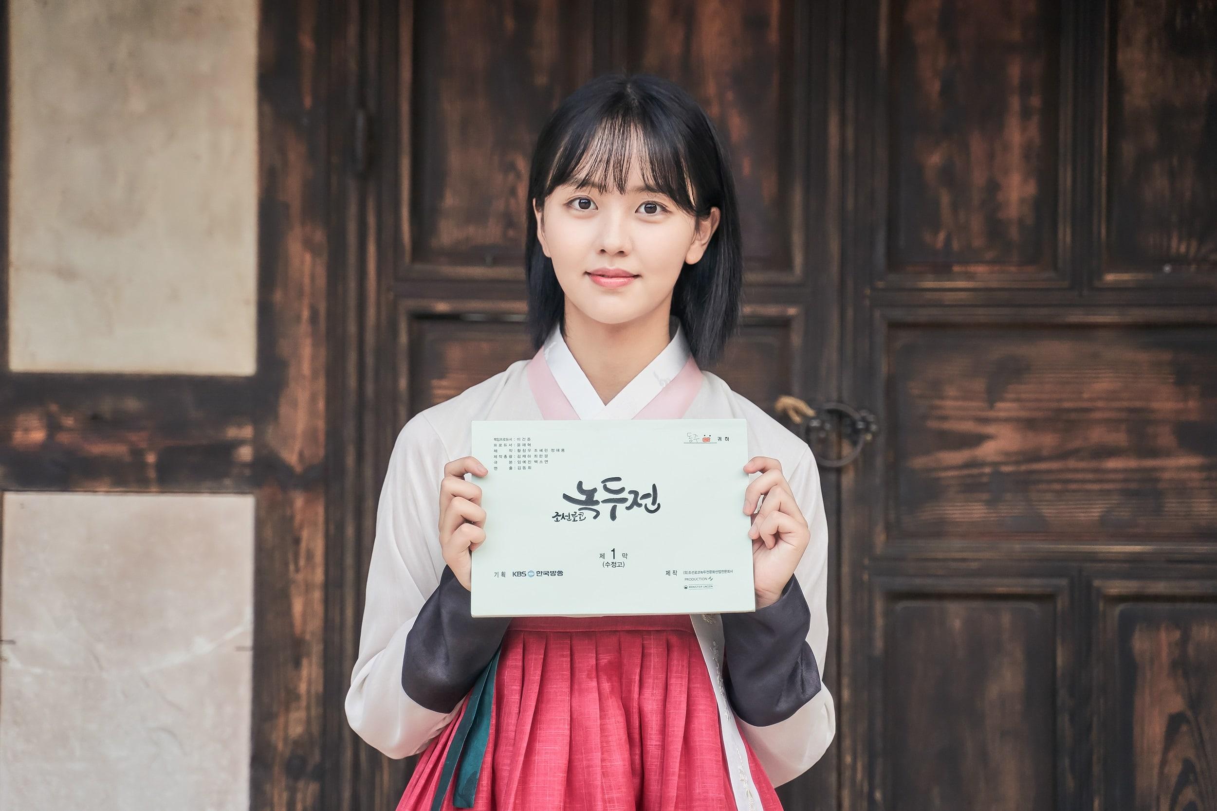 Kim-So-Hyun3.jpg
