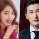 Update: Park Shin Hye And Cho Seung Woo In Talks To Lead New JTBC Drama