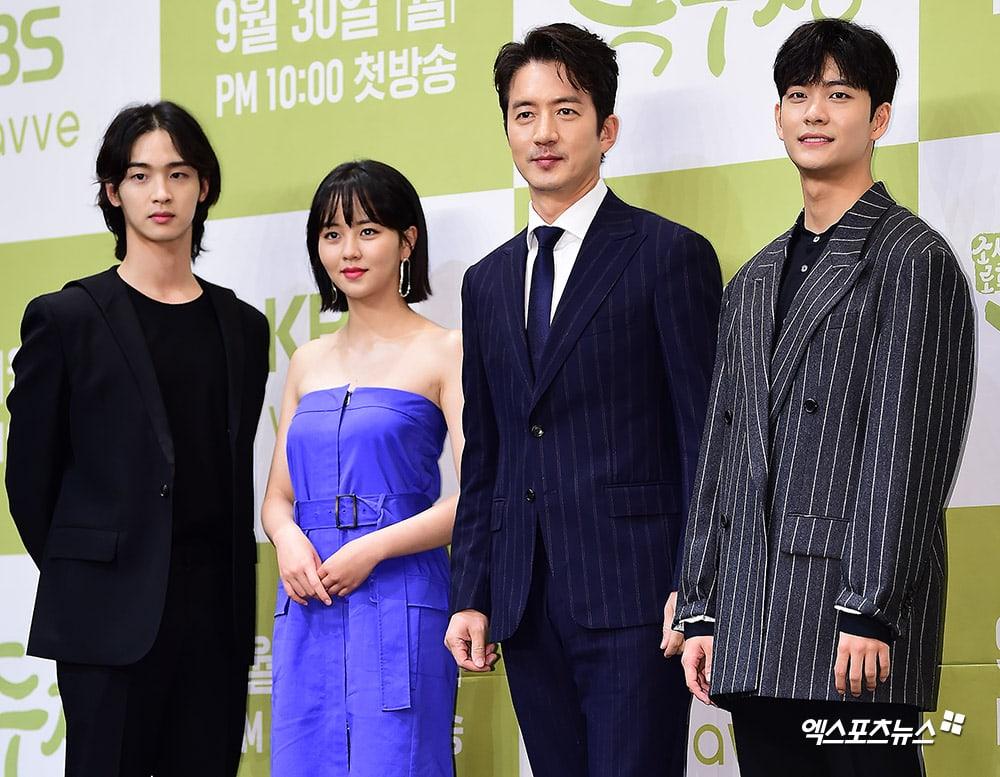 Jang-Dong-Yoon-Kim-So-Hyun-Kang-Tae-Oh-J