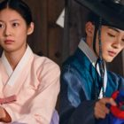 "Gong Seung Yeon And Kim Min Jae Are Concerned Matchmakers In ""Flower Crew: Joseon Marriage Agency"""