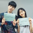 Ahn Jae Hyun And Oh Yeon Seo's New Drama Confirms Broadcast Schedule + Shares Photos From Script Reading
