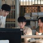 """Lee Min Ki, Lee Joon Hyuk, And More Are Hardworking Detectives In Upcoming Drama """"The Lies Within"""""""