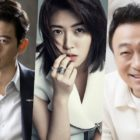Go Soo, Shim Eun Kyung, And Lee Sung Min Cast In Upcoming tvN Drama About Financial Crisis