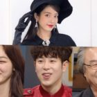 """IU Responds To Compliments And Stories From """"Hotel Del Luna"""" Co-Stars Mina, P.O, And Jung Dong Hwan"""