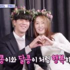 Han Areum Introduces Her Fiancé + Talks About Pregnancy And Marriage Proposal