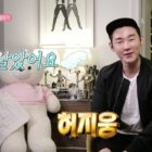 """Watch: Heo Ji Woong Makes 1st Public Appearance Since Battle With Lymphoma In """"I Live Alone"""" Preview"""