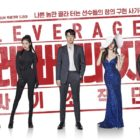 "4 Keywords To Keep An Eye Out For In The Premiere Of ""Leverage"""