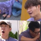 "Watch: ""Running Man"" Cast Tries To Contain Their Laughter In Preview For ""Joker""-Themed Episode"