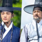 """Flower Crew: Joseon Marriage Agency"" Hints At Complex Past Between Kim Min Jae And Son Chang Min"