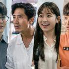 EXO's Suho, Shin Ha Kyun, Kim Seul Gi, And Yoo Soo Bin Transform Into Unique Characters For New Time Travel Film
