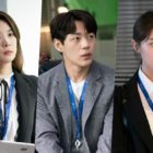 "Lee Chung Ah, Shin Jae Ha, and Pyo Ye Jin Are Professionals From Head To Toe In Upcoming Drama ""VIP"""