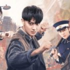 "7 Reasons To Watch Action C-Drama ""Hot-Blooded Youth,"" Starring Tao"