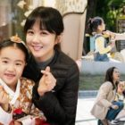 "Jang Nara To Reunite With ""The Last Empress"" Child Star Oh Ah Rin In ""VIP"""