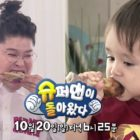 "Watch: Lee Young Ja And Bentley Face Off In Mukbang Battle In Preview For ""The Return Of Superman"""