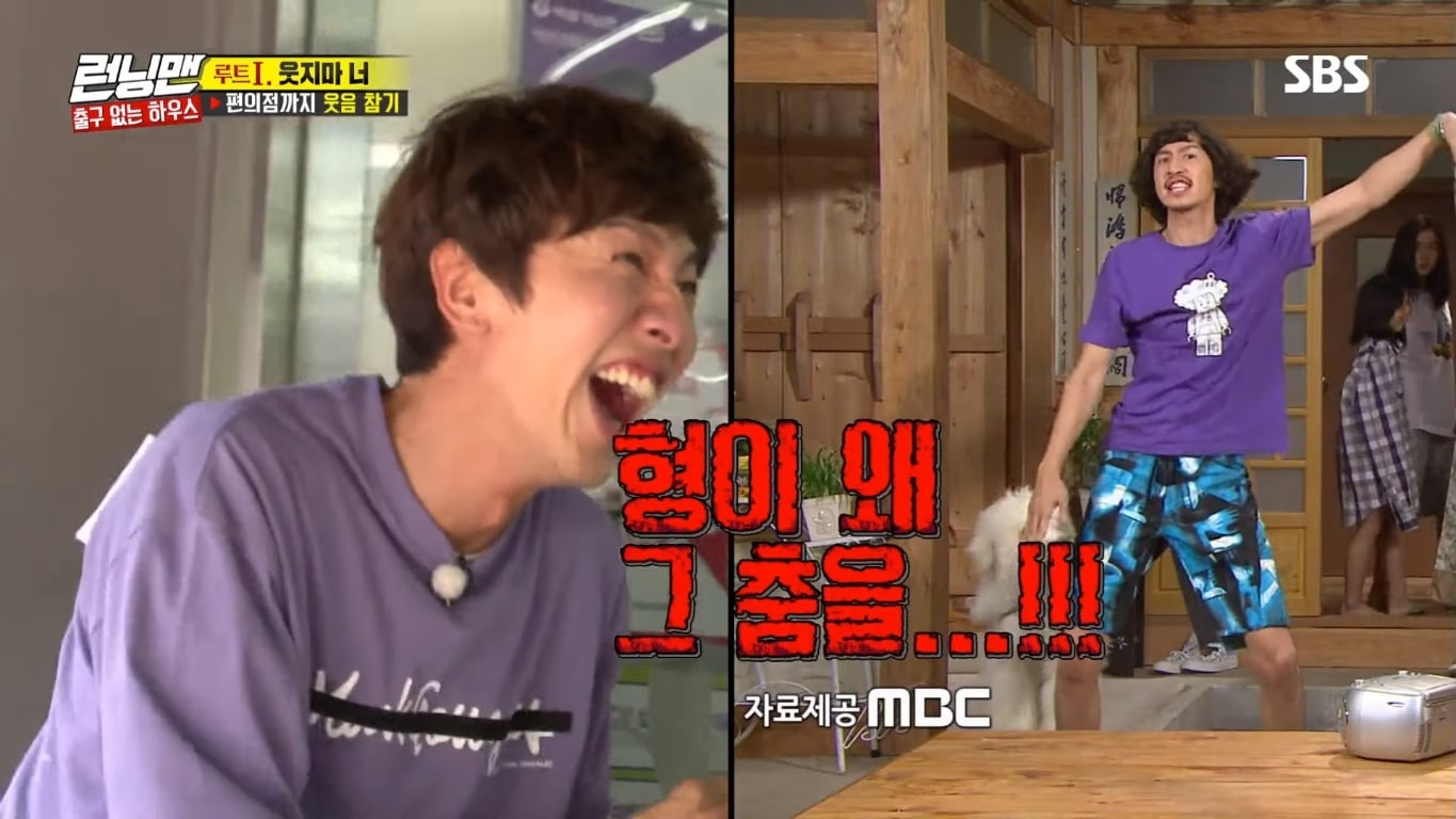 Running Man Cast Takes On Next Level Try Not To Laugh