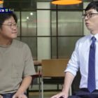 PD Na Young Suk Talks About Reports Of His 4 Billion Won Salary + Success Of Variety Shows