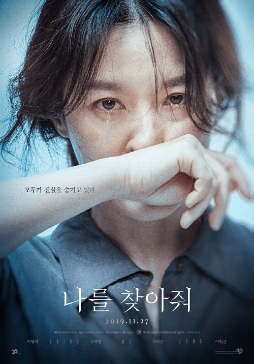 https://0.soompi.io/wp-content/uploads/2019/10/25082839/lee-young-ae.png