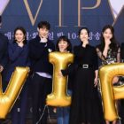 """VIP"" Cast And Director Promise To Shake Things Up With An Explosive And Secretive Plot"