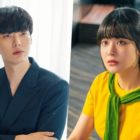 Ahn Jae Hyun, Oh Yeon Seo, And More Raise Anticipation For Upcoming Rom-Com