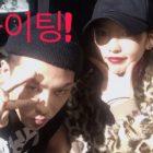 G-Dragon And Goo Hara Show Friendship In New Photo
