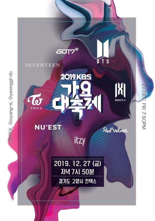 KBS Song Festival 2019 (2019)