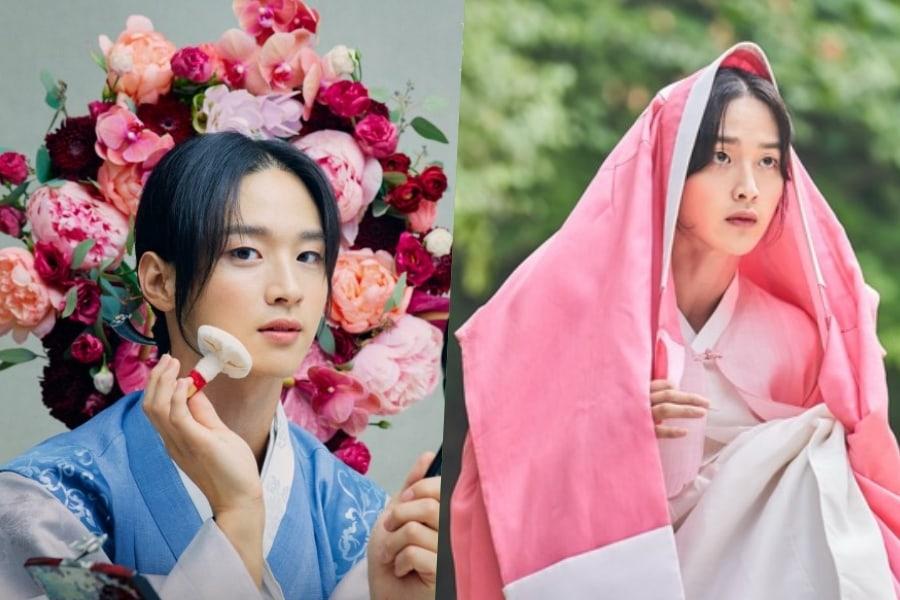 jang-dong-yoon-girl-collage.jpg