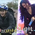 """Watch: Henry Tests His Athleticism While MAMAMOO's Hwasa Throws Park Na Rae A Birthday Party In """"I Live Alone"""" Preview"""