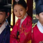 "Kim Min Jae, Gong Seung Yeon, And Seo Ji Hoon Make Viewers Cry And Laugh In ""Flower Crew: Joseon Marriage Agency"""