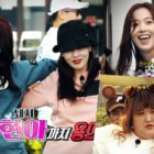 "Watch: HyunA, EVERGLOW's Sihyeon, Kang Han Na, And Lee Guk Joo Get Wild In ""Running Man"" Preview"