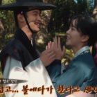 "Watch: Jang Dong Yoon And Kim So Hyun Have Fun Experimenting During Kiss Scene In ""The Tale of Nokdu"""