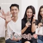 """Watch: Hyun Bin, Son Ye Jin, And More Introduce Their Characters At First Script Reading For """"Crash Landing On You"""""""