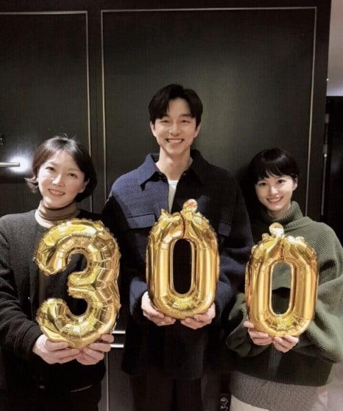 Gong-Yoo-Jung-Yu-Mi-1.jpg