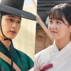 "Jang Dong Yoon And Kim So Hyun Try To Protect Their Love In ""The Tale Of Nokdu"""