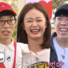 "Yoo Jae Suk Teases Jun So Min For Flirting With Yang Se Chan On ""Running Man"""